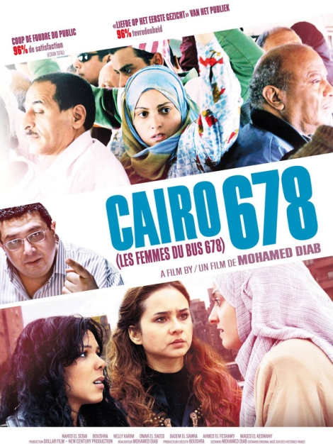 Cairo678_Poster02