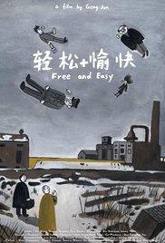 free_and_easy_2016_film1